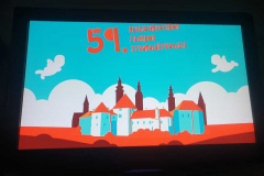 59. Revija filmskog stvaralaštva djece  - slika 6